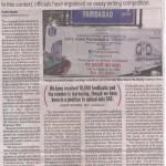 Hindustan-times1-17-10-15