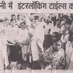 Hindustan-times3