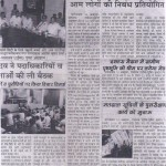 Satyajai-times4-13-10-15