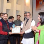 Mr. Sanjay kumar Arora Consolation Slogan Competition
