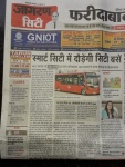 News jagram.jpeg